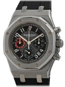 We buy Audemars Piguet City of Sails - Royal Oak Chronograph watches