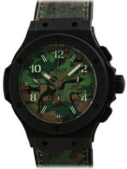 Sell my Hublot Big Bang Camo Jungle watch