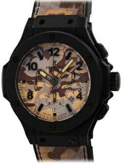 Sell your Hublot Big Bang Camo Desert watch
